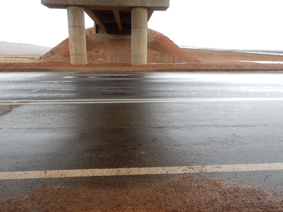 Shelter under a bridge